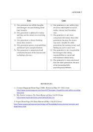 essay example 5