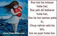sad love hindi shayari for girlfriend