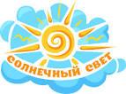 Солнечный свет конкурс для педагогов и дошкольников