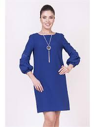 Купить одежду <b>ARGENT</b> в интернет магазине WildBerries.ru