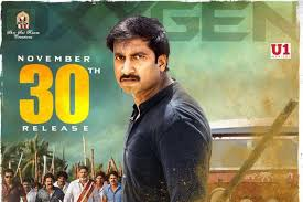 Oxygen releases on netflix on may 12, 2021, but is the movie any good? Gopichand Oxygen Movie All India Pre Release Business