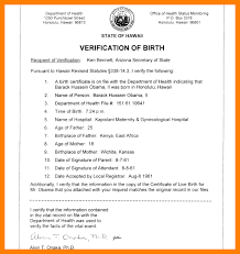 8 Birth Verification Letter Cashier Resumes