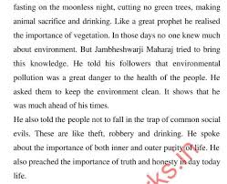 the best short poems in english ideas short  short essays on environmental pollution in english opinion of experts