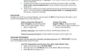 Recent Resume Format Nfcnbarroom Com