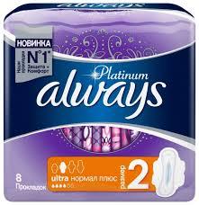 Always <b>прокладки Platinum Ultra</b> Norma... — купить по выгодной ...