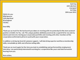 thank you letter after interview samples interviewthankyouexample2