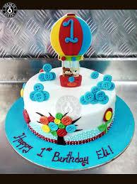 First Birthday Cake 16753 French Bakery Shop Online Dubai Free