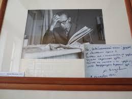 Литературный праздник Забайкальская осень обзор прошедших  Выставка Федора Машечко