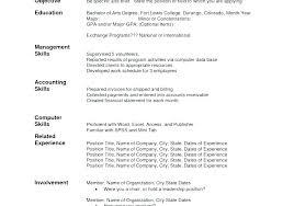 Accounts Payable Manager Resume Amazing Accounting Resume Summary Worldwidejibaroco