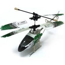 <b>Радиоуправляемые вертолеты</b>, купить по цене от 548 руб в ...