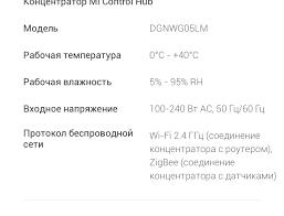 <b>Mi Smart Sensor</b> Set - <b>Xiaomi</b> Russia