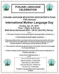 Punjabi Language Punjabi Language Celebration