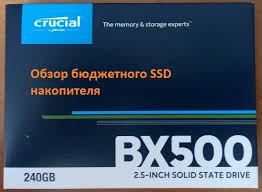 <b>Crucial BX500</b> - обзор бюджетного <b>SSD накопителя</b>
