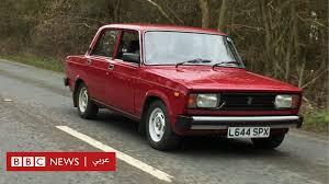 بيع أو شراء سيارة في الإمارات. لماذا يزيد الطلب على سيارات لادا المتواضعة الآن Bbc News عربي