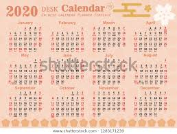 2020 monthly planner template chinese calendar planner template 2020 year stock