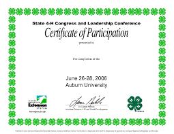 softball award certificate 4 h award certificate templates free design templates