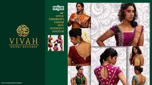 Boutique Blouse Designs 2014 Wedding Blouse Designs Vivahboutiquechennai Page 2