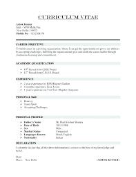 Cv Resume Format Resume Example Cv Resume Format For Freshers ...