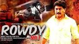Sharada Rowdy No. 1 Movie