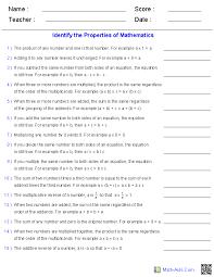 Properties Of Operations Chart Properties Worksheets Properties Of Mathematics Worksheets