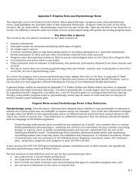 013 Progress Notes And Psychotherapy Notes8 788x1020 Mental