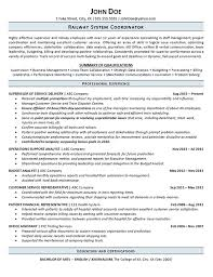 Railroad Resume Example