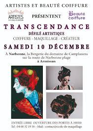 Cole De Maquillage Archives Artistesartistes