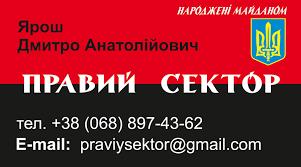 """ФСБ заявляет, что украинский режиссер Сенцов - это """"диверсант из ПС"""", у которого нашли строительные каски с Майдана - Цензор.НЕТ 9730"""