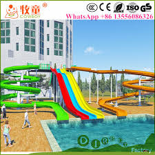 china supplies large fiberglass water slides for china kids outdoor playground kids playgrounds for