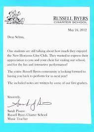Letter Request Teacher Kindergarten