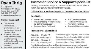 skills of customer service representative resume skills examples for customer service foodcity me
