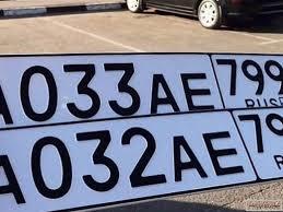 replacing a damaged registration number