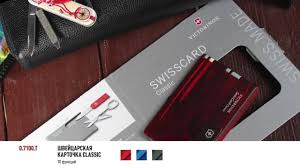 Обзор <b>швейцарских</b> карт Victorinox <b>SwissCard</b> - YouTube