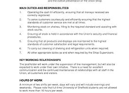 Target Cashier Job Description For Resume Job Description For Resume Barista Shoe Sales Associate Writer 59