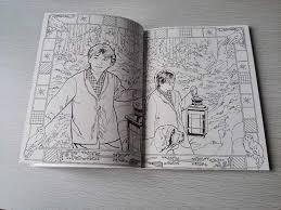 96ページハリーポッター塗り絵洋書用子供大人シークレットガーデンシリーズ殺す時間絵画ドローイングブッ