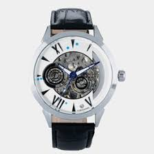 discount self winding wrist watches men 2017 self winding wrist 2017 self winding wrist watches men hot s new brand forsining men watches casual sport automatic