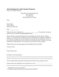 Donation Letter Samples Use Contribution Request Letter Format Project Donation Template