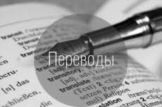 Создаю эксклюзивные презентации эссэ рефераты сочинения  Создаю эксклюзивные презентации эссэ рефераты сочинения доклады 4 ru