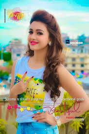 Beautiful girl photo ...