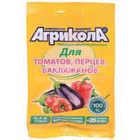 Удобрение <b>агрикола</b> купить, сравнить цены в Краснодаре - BLIZKO