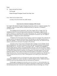 Essay formal letter complaint        original papers
