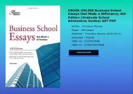successful harvard business school essays pdf download Yumpu