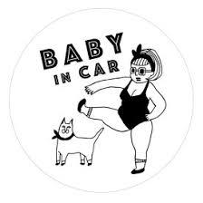 楽天市場出産祝い 女の子 おしゃれ車用品バイク用品の通販