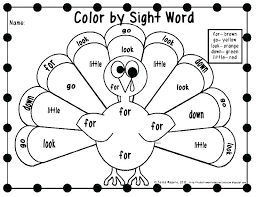 Sight Word Coloring Page Pages Printable Hidden Words Download First