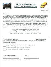 Field Trip Permission Slip Template High School Parental Consent Template Field Trip Permission Form