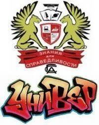 Современная Гуманитарная Академия СГА Костомукши ВКонтакте Современная Гуманитарная Академия СГА Костомукши