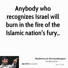 Funny Quotes About Israel. QuotesGram via Relatably.com