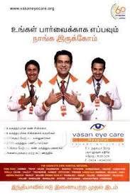vasaneyecare vasan eye care hospital photos chidambaram pictures images