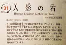 Image result for 住友銀行広島支店1945年