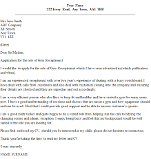 Gym Receptionist Cover Letter Example